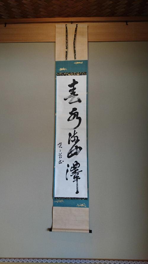 0537.JPG