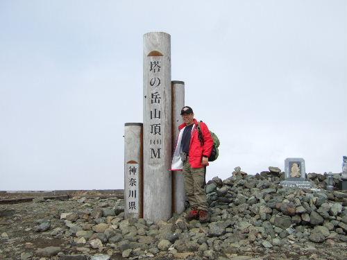 2008_0413miyanasansou0046s.JPG