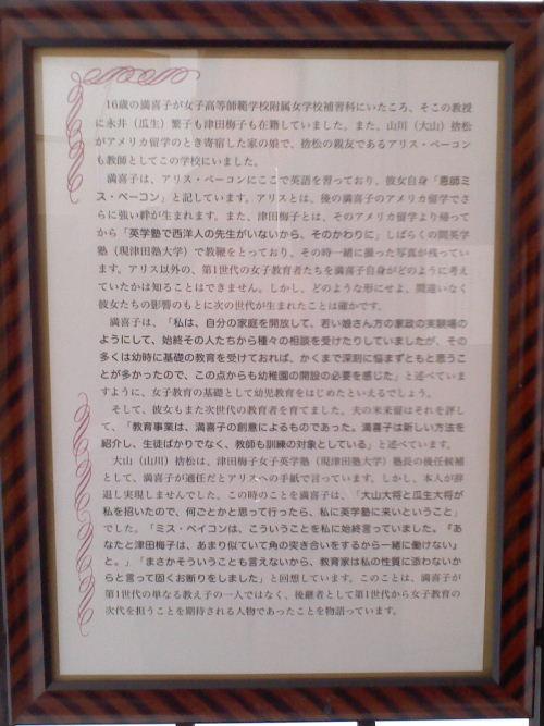 0191.JPG